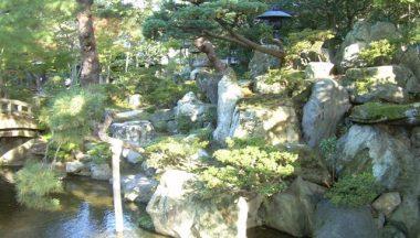giardino palazzo imperiale kyoto