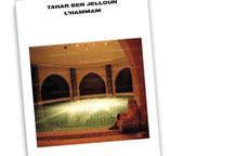 recensione Hammam