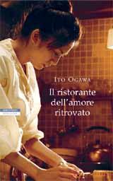Il ristorante dell'amore ritrovato di I.Ogawa