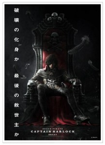 Space-Pirate-Captain-Harlock-poster-Japan-586x810