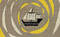 S la nave di Teseo