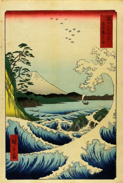 Hiroshige a Venezia: Baia di Saruga