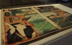 Hiroshige a Venezia