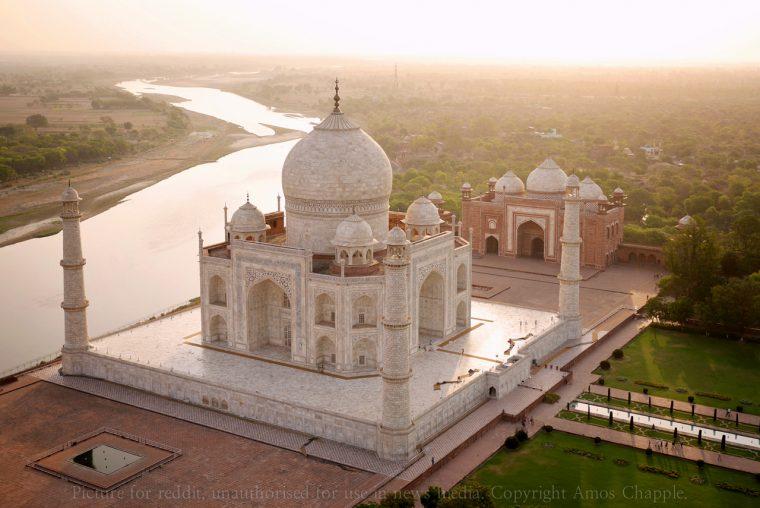 Taj Mahal View Drone